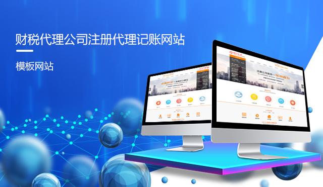 企业管理网站建设-四川帝海 企业网站建设