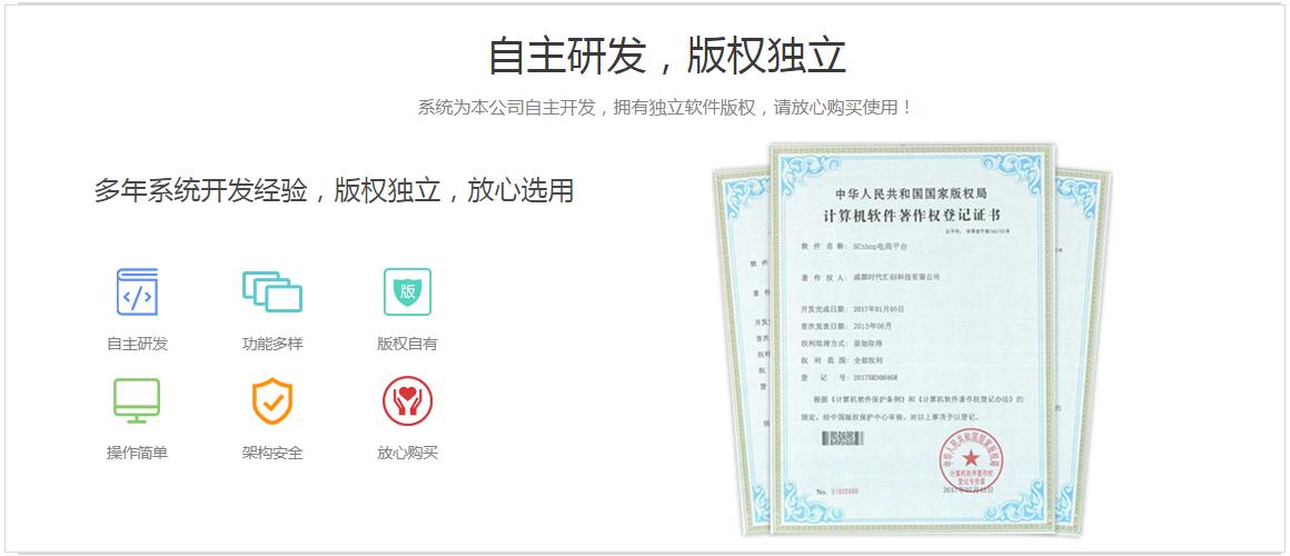 欧宝体育app下载地址建设资质荣誉