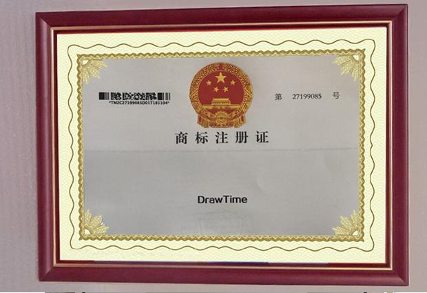 成都欧宝体育app下载地址建设公司-drawtime商标