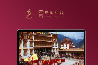 香巴拉乡城旅游局官网设计