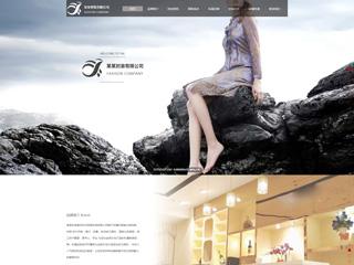 时装服装欧宝体育app下载地址建设模板
