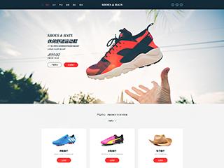 运动鞋欧宝体育app下载地址建设模板