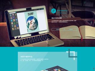 IT互联网公司欧宝体育app下载地址建设模板