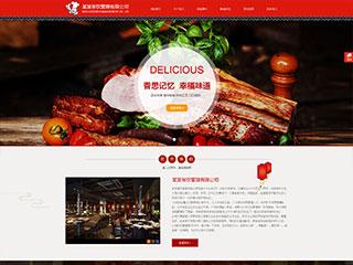 美食餐饮欧宝体育app下载地址建设模板