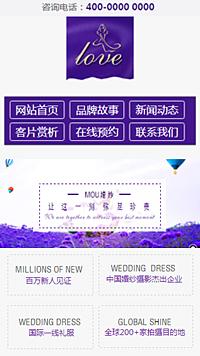 婚庆手机欧宝体育app下载地址建设模板