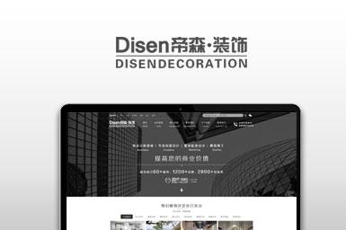帝森建筑企业欧宝体育app下载地址设计