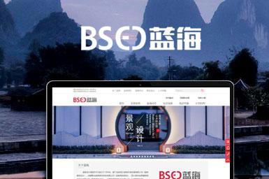 四川蓝海设计集团BSED