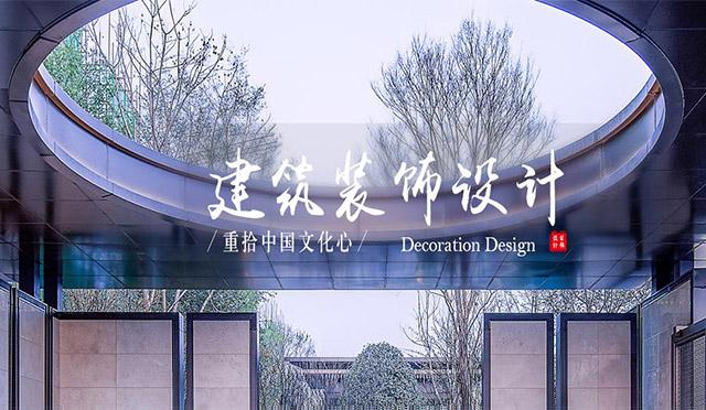 成都园林欧宝体育app下载地址建设-蓝海园林景观设计