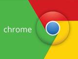 谷歌浏览器安装包下载