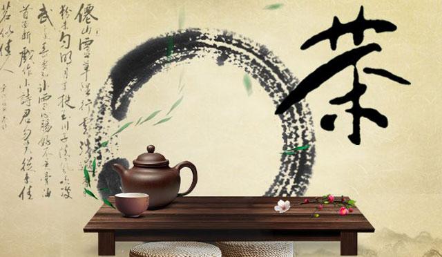 茶叶茶具商城网站 B2C电商