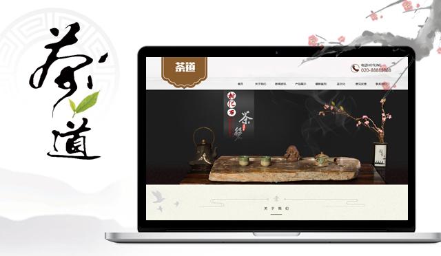 茶叶响应式网站建设制作-狮峰 响应式网站建设制作
