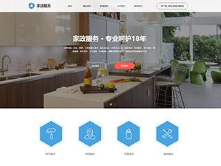 家政服务欧宝体育app下载地址建设模板