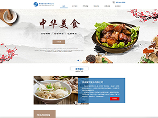 美食欧宝体育app下载地址建设模板