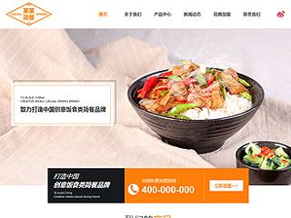 快餐加盟欧宝体育app下载地址建设模板