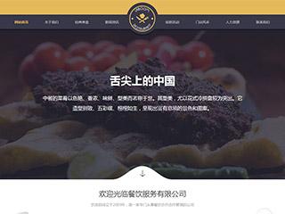餐饮欧宝体育app下载地址建设模板