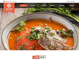 小吃店加盟欧宝体育app下载地址建设模板