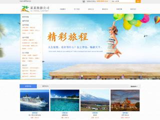 旅游欧宝体育app下载地址建设模板
