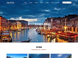 高端旅游欧宝体育app下载地址建设模板