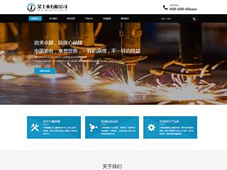 工业欧宝体育app下载地址建设模板