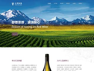 葡萄酒欧宝体育app下载地址建设模板