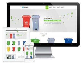 成都响应式环保垃圾桶欧宝体育app下载地址建设