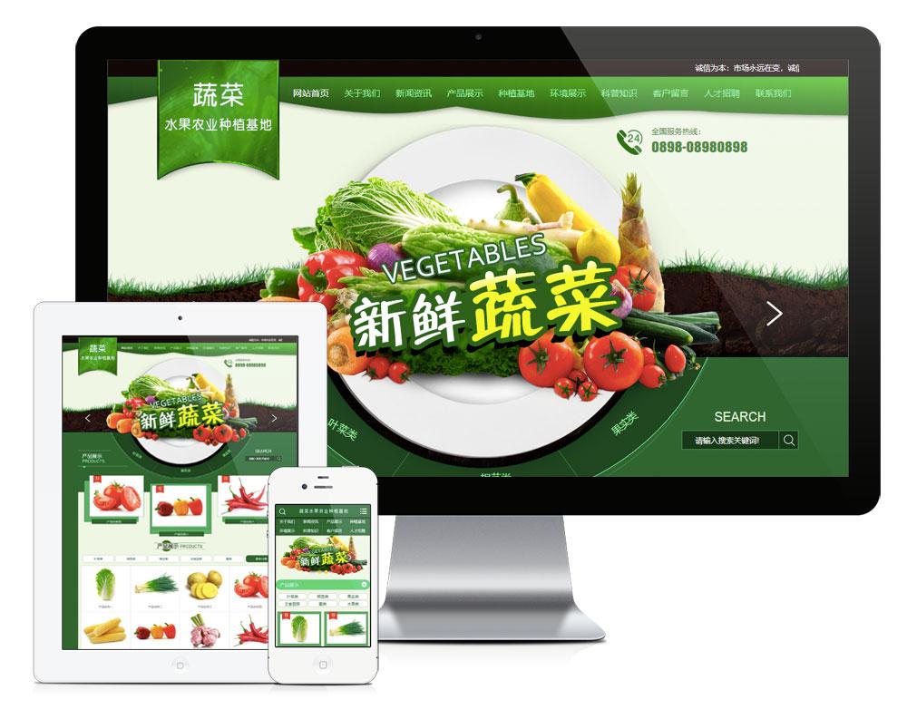 农业种植基地欧宝体育app下载地址模板