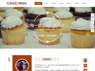 蛋糕欧宝体育app下载地址建设模板