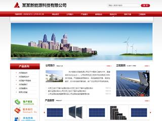 新能源欧宝体育app下载地址建设模板