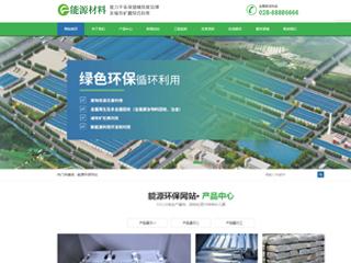 环保能源材料欧宝体育app下载地址建设模板