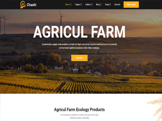 PC+手机+微信 农业种植欧宝体育app下载地址建设模板