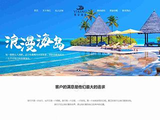 PC+手机+微信 旅游欧宝体育app下载地址建设模板