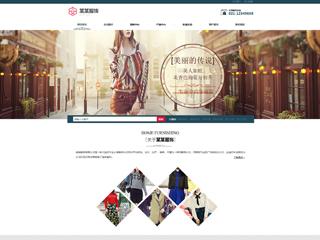 广元有哪些内衣企业欧宝体育app下载地址建设公司
