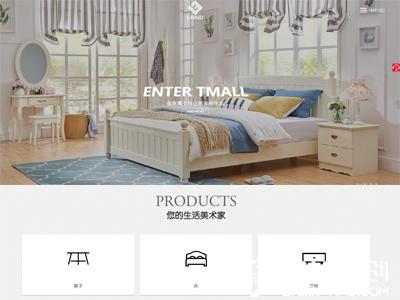 成都家具营销型欧宝体育app下载地址制作